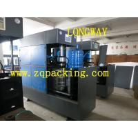 Wholesale Big Bucket blow molding machine from china suppliers