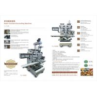 Wholesale Pineapple Cake Making Machines / Cake Baking Equipment Encrusting from china suppliers
