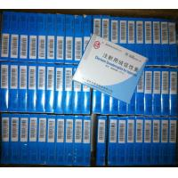 Wholesale Regrowth Atrophied Testes Mass Building Supplements HCG Human Chorionic Gonadotropin 2000IU from china suppliers