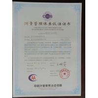 Hangzhou FAMOUS Steel Engineering Co.,Ltd. Certifications