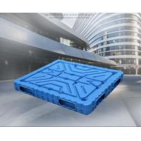 Wholesale 1300*1100*170mm  Blow moulded pallet with Double face HDPE used on cooler warehouse  -40℃ from china suppliers