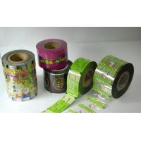 Wholesale High Barrier custom printing chocolate packaging Film Rolls of PE AL PET from china suppliers