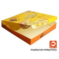 Wholesale Yellow Cool Small Empty Folding Pizza Box Recycling Glossy Lamination Craft from china suppliers