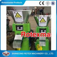 Wholesale 100kg/h Smallest CE poultry pellet feed machine , small wood pellet mills from china suppliers