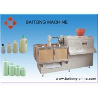 Wholesale Semi Automatic Plastic Blow Moulding Machine For HDPE / PP Material Plastic Bottles from china suppliers