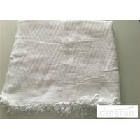 "Wholesale Umrah Ihram Clothing 42""*78"" , Soft Ihram Clothing For Men 400g from china suppliers"