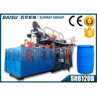 Wholesale Electric Control 200 Litre Plastic Drum Making Machine Extrusion Blow Molding Process SRB120B from china suppliers