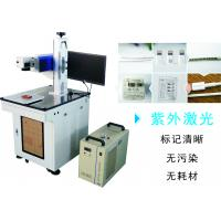 Wholesale Hot QR Code  /  Trademark Engraving Ultraviolet Laser Fiber Marking Machine from china suppliers