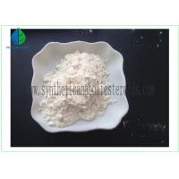 Wholesale Pharmaceutical Anti Estrogen Supplements Letrozole Femara CAS 112809-51-5 from china suppliers