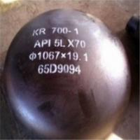 Buy cheap Cap Fitting from wholesalers