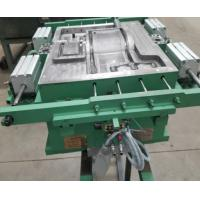 Wholesale Car Part Die Cast Aluminum Tooling from china suppliers
