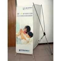 Wholesale Outdoor aluminum single - sided high resolution720 - 2880dpi X - banner stand from china suppliers