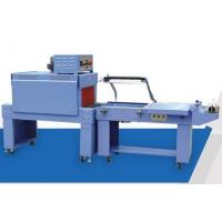 Wholesale 2 In 1 Wrapping Shrink Pack Machine For Books / Magazines 110V / 220V / 380V from china suppliers