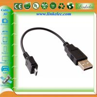 Buy cheap gold plated micro usb charging cable from wholesalers