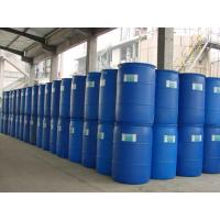 Wholesale 2-ethylhexyl 2-ethylhexyl phosphonate/HEHEHP/P507/CAS: 14802-03-0 from china suppliers