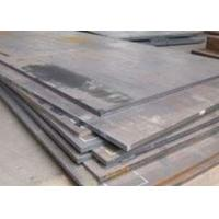 Wholesale Q235B A678 Mild Hot Rolled Steel Plate Checkered For Steel structure,Shipbuilding,Bridging from china suppliers