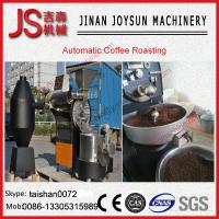 Wholesale 6KG Gas Stainless Steel Commercial Coffee Roaster Coffee Bean Grinders For Sale from china suppliers