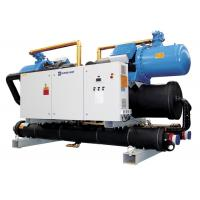 Wholesale High Efficiency PID Control Shell Tube Water Cooled Screw Chiller 3770x1200x1490 from china suppliers