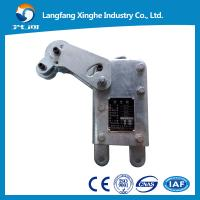 Wholesale safety lock for Aluminium alloy aerial work platform / mobile hanging platform for sale from china suppliers