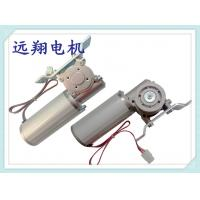 Wholesale Heavy Duty Low Noise Sliding Glass Door Motor Brushless Safety Automatic Stop from china suppliers