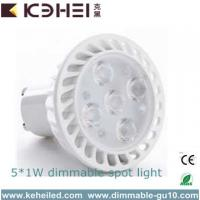 Buy cheap Dimmable 5 Watt GU10 Spot light to replace 35W halogen lamps  from wholesalers