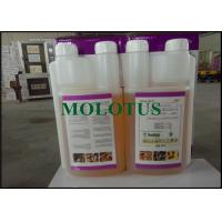 Wholesale 72178-02-0 Liquid Pesticide Agricultural Fomesafen Herbicide Soybean Herbicides from china suppliers