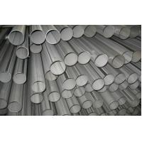 Wholesale Industrial Welded Tube Inconel 600 / UNS N06600 / 2.4816 ASTM B516 Nickel Chromium Alloy from china suppliers