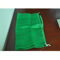 Wholesale Vegetable Transportation Plastic Mesh Bags PE Material Empty Mesh Sack 30x60cm from china suppliers