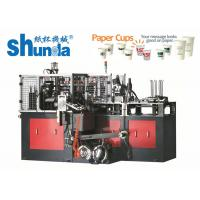Wholesale Professional Coffee / Ice Cream Paper Cup Machine With Inspection System , High Speed Paper Cup Making Machine from china suppliers