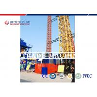 Wholesale 36m/min Lift Speed Construction Material Hoist / Two Cage Passenger Elevator from china suppliers