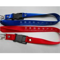 Wholesale OEM Promote Gift lanyards for flash drives 1GB, 2GB, 4GB, 8GB, 16GB, 32GB from china suppliers
