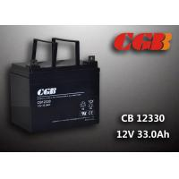Wholesale 12V 33AH CB12330 Energy Storage Battery , UPS ABS charging sealed lead acid batteries from china suppliers