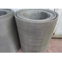 Wholesale Food Grade Stainless Steel Mesh Screen For Sieving / Plastic Seperation from china suppliers