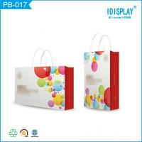 Wholesale Recyclable Popular Style Recycled Paper Bags Printed Custom Logo Design from china suppliers
