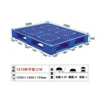 Wholesale 1200x1000Mm Double Face Heavy Duty Plastic Pallets With One Or Two Sides from china suppliers