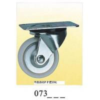 Wholesale General duty Caster  caster wheel   pp/nylon caster 073 from china suppliers
