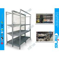 Wholesale Australia Outrigger Pegboard Retail Display Shelves Units Gondola from china suppliers