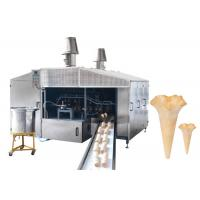 Wholesale Stainless steel Wafer Sugar Cone Production Line with 1 Motor Drives , Gas system from china suppliers