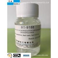 Wholesale High Transparent Oil-Dispersed Silicone Elastomer Blend Applied in Skin  Care Products from china suppliers