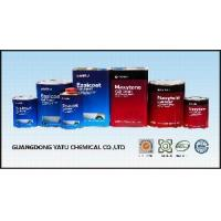 Wholesale Automotive Paint and Car Paint from china suppliers