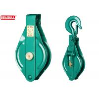 Wholesale 2 Ton Sheave Block Pulley With Swivel Hook , Eye Type Single Sheave Pulley from china suppliers