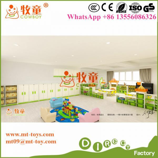 2017 New Classroom Furniture Designs Wooden Children