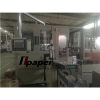 Wholesale Automatic Soft Film Package Machine / Tissue Paper Packing Machine 50-90 Bags / Minute from china suppliers