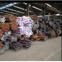 Buy cheap SA210-A1 seamless, length 5.8 meters each pipe, outer diameter 63.43 mm, thickness 6.5 mm. from wholesalers