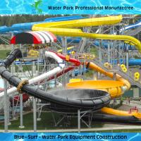 Wholesale 15 - 20 Meter Height Fiberglass Water Slides Two Space Bowl For Water Park from china suppliers