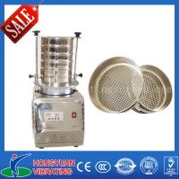 Wholesale Standard stainless steel vibration testing sieve for lab from china suppliers