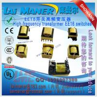 Wholesale High-frequency transformer EE16 switches EE22 EE25 ER28 EQ30 PQ30-laimaner-LME from china suppliers
