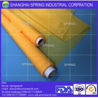 Wholesale 250 Mesh Count(100T) Silk Screen Printing Mesh Fabric/Polyester Screen Printing Mesh from china suppliers