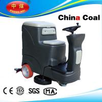 Wholesale High efficient ride on floor cleaner scrubber from china suppliers