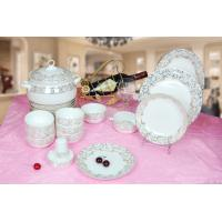 Wholesale ceramic plate,ceramic mug cup,ceramic porcelain tableware set from china suppliers